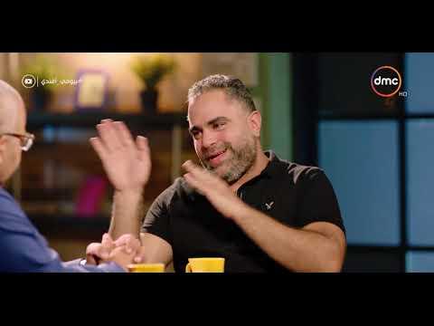 محمد شاهين يتحدث عن تأثير وفاة والديه