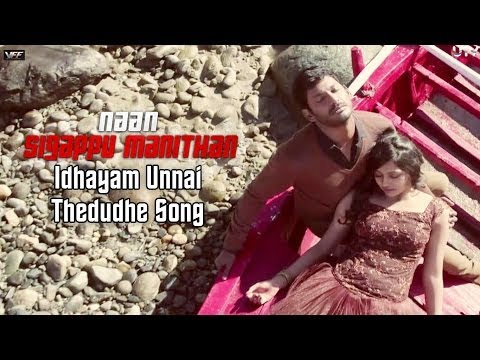 Idhayam Unnai Thedudhe   Full Song   Naan Sigappu Manithan