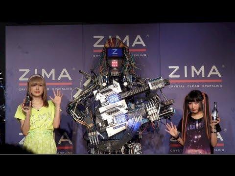 Robot koncert