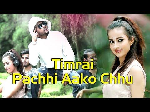 (Timrai Pachhi aako chhu song Ft  Durgesh Thapa , Loshina L.c - Duration: 4 minutes, 7 seconds.)