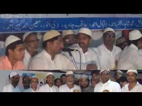 Video Shah Khalid All India Natiya Mushaira Mau download in MP3, 3GP, MP4, WEBM, AVI, FLV January 2017