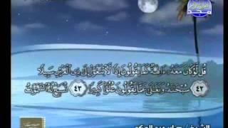 HDالقرآن كامل الحزب 29 الشيخ صابر عبد الحكم