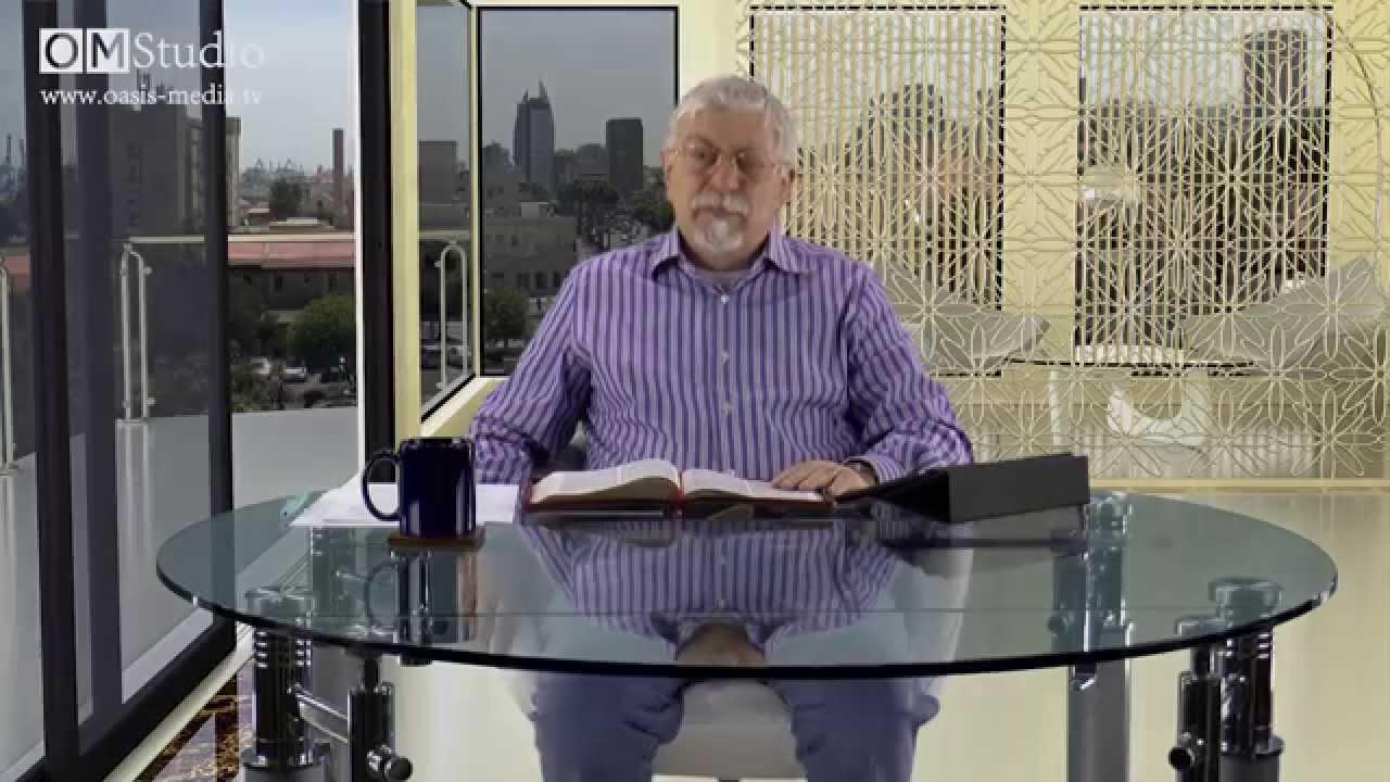 Нагорная проповедь Иешуа. Часть 9 (Иврит)
