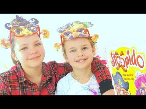Настольные игры с Ксюшей и Настей! Stoopido! Чем заняться детям дома? Игра и маски! Видео для детей! (видео)