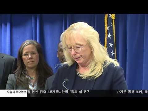 검찰, 리바카 전 셰리프 재기소 추진 1.10.17 KBS America News