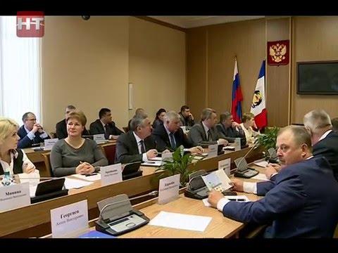 В правительстве региона состоялось заседание совета при губернаторе по улучшению инвестиционного климата