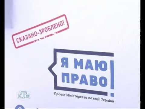Робота інформаційного намету в Олександрії. Канал «КТМ» 14.09.2017