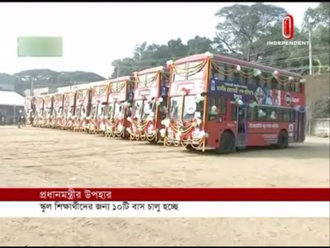 Buses gifted by PM to carry students at minimum fare (26-01-2020) Courtesy: Independent TV