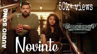 Video Novinte   Mikhael Malayalam Movie Song   Gopi Sundar   Sithara Krishnakumar   Nivin Pauly MP3, 3GP, MP4, WEBM, AVI, FLV Agustus 2019
