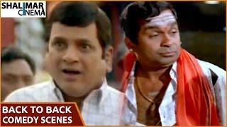 Latest Telugu Comedy Scenes || Back to Back || AVS, Brahmanandam, Ali || Shalimarcinema