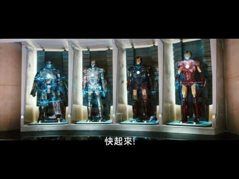 Iron Man 2 (International TV Spot)