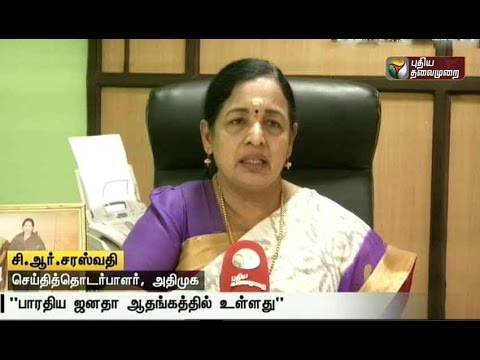 Central-ministers-allegations-are-politically-motivated-says-ADMK-spokesperson