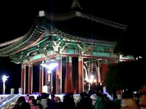釜山市民的鐘(鐘閣)