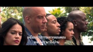 Nonton Fast & Furious 7 (Official Trailer ซับไทย) Film Subtitle Indonesia Streaming Movie Download