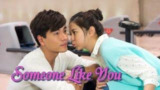 """Video Someone Like You❤️ on GMA-7 Theme Song """"Pag ibig Nga Naman"""" --Kilos-- MV with lyrics MP3, 3GP, MP4, WEBM, AVI, FLV April 2018"""