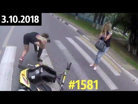 Новая подборка ДТП и аварий за 3.10.2018.