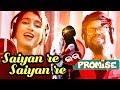 Saiyan Re Saiyan Re | Studio Making | Sabisesh, Diptirekha | Love Promise Odia Movie 2018