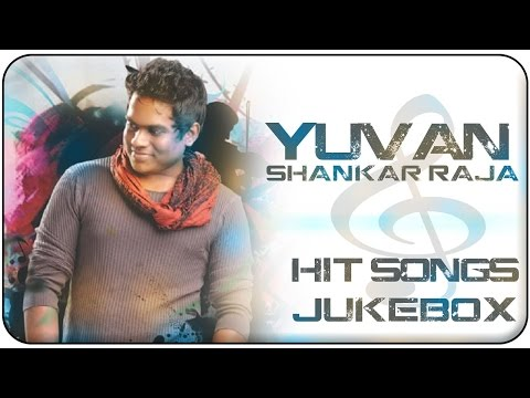 Yuvan Shankar Raja Birthday Special Video Songs Juke Box || Music Director