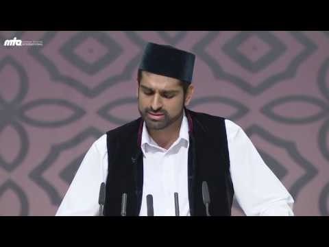 JalsaGermany 2016 - Friday - First Session - First Poem