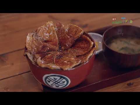JAL 週末ふるさとTrip 北海道~鶴居村~ 地元の旬の食材を堪能 ここでしか味わえない地元グルメランチ