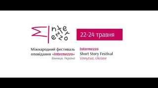 Intermezzo FEST promo1 Trepov