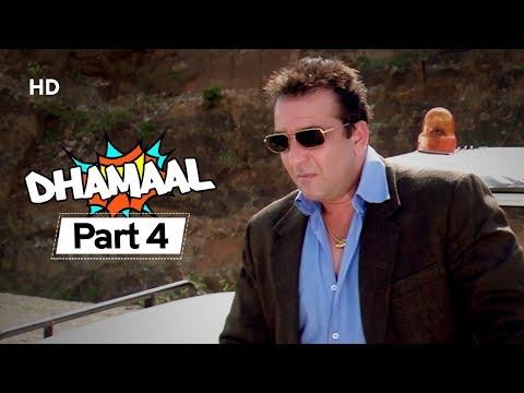 Dhamaal - Best Comedy Movie - Sanjay Dutt - Arshad Warsi - Javed Jaffrey - #Movie In Part 04