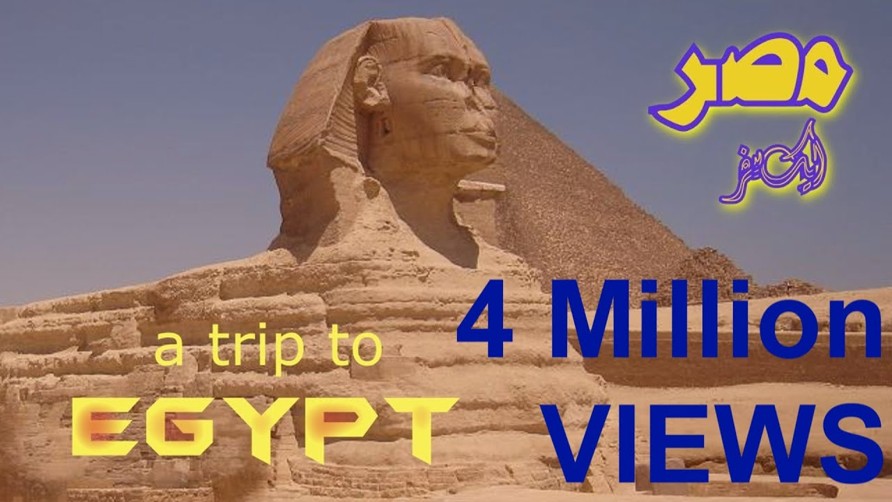 A Trip to EGYPT story video in urdu