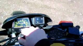 9. 2006 Yamaha XT 225