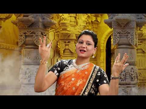 Video Govind Chale Aao download in MP3, 3GP, MP4, WEBM, AVI, FLV January 2017