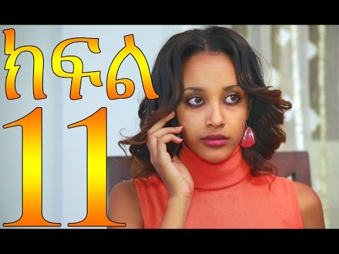 Meleket Drama Part 11 on KEFET.COM