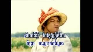 Download Lagu Preap Sovaht old songs karaoke nonstop, Preap Sovath karaoke, 2000, 2001,2002,2003,2004,2005 Mp3