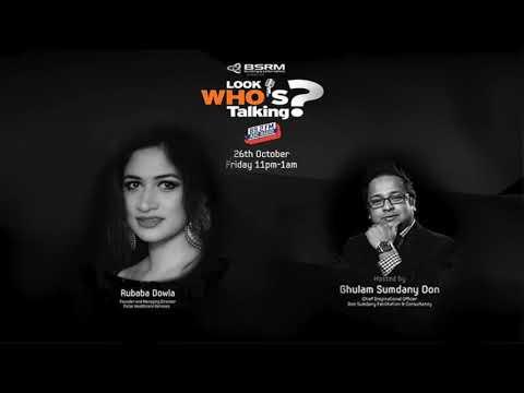Video Look Who's Talking | Rubaba Dowla | Don Sumdany download in MP3, 3GP, MP4, WEBM, AVI, FLV January 2017