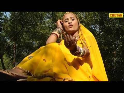Kurza - Sajana Fagun Mahino Lagyo - Rajasthani Folk Song:  For more videos click | http://goo.gl/6NU4DGSinger - AAlbum - Label - Chetak CassettesProducer - Sanjay Railhan (09873841308)Contact For New Albums - Chetak CassettesFacebook subscribe  http://goo.gl/PjbqL4Like us:  http://goo.gl/Xz1hcHfollow us :  http://goo.gl/JBLsrg For latest Rajasthani songs click http://goo.gl/6NU4DGLabel - Chetak Cassettes