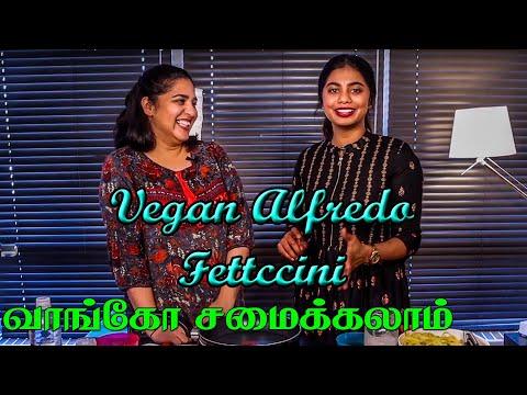 tviHD வாங்கோ சமைக்கலாம் | Episode 27 | Vegan Alfredo Fettuccini |