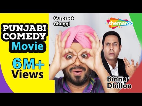 Lockdown 2020 Sunday Morning with Ghuggi, Binnu Dhillon | #StayHome #StaySafe  Punjabi Comedy Movie
