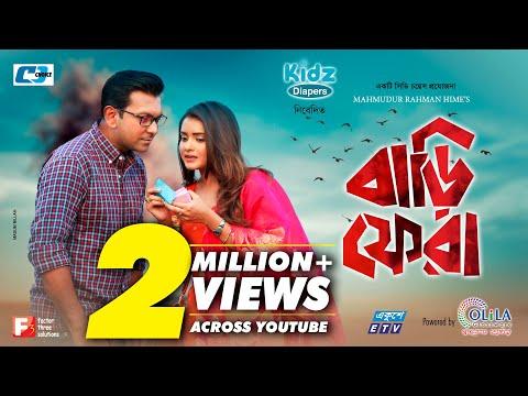 Download Bari Fera | Tahsan Khan | Tanjin Tisha | EiD Drama | Bangla New Natok 2018 hd file 3gp hd mp4 download videos