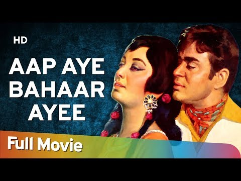 Aap Aye Bahaar Ayee (1971) (HD) - Rajendra Kumar - Sadhana - Prem Chopra - Superhit Hindi Full Movie