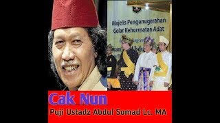 Video Cak nun puji ustadz Abdul Somad Lc.MA MP3, 3GP, MP4, WEBM, AVI, FLV Juni 2019