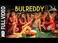 BulReddy Full Video Song | Sita Telugu Movie | Payal Rajput|Bellamkonda Sai Sreenivas,Kajal Aggarwal