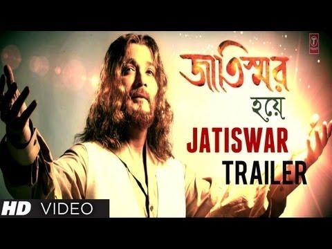 Jatiswar Movie Trailer | Upcoming Bengali Film 2013 | Prasenjit Chatterjee, Riya Sen