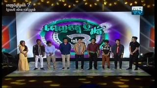 Khmer TV Show - Penh Chet Ort on April 18, 2015