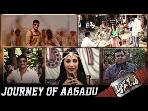 JOURNEY OF AAGADU