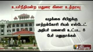 Madurai branch of the Madras HC directs DGP to file a report regarding real estate related crimes