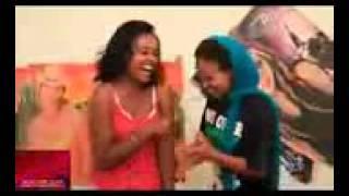 Eyenedahu New   Ethiopian Comedy
