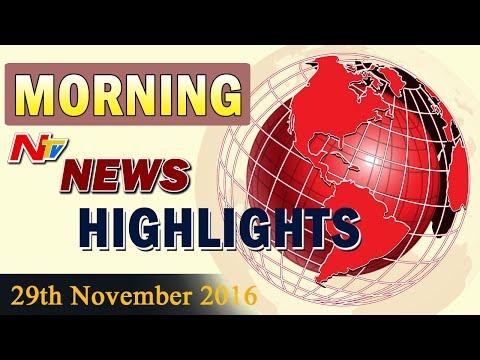 Morning-News-Highlights-29th-November-2016-NTV