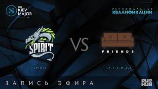 Spirit vs F.R.I.E.N.D.S, Kiev Major Quals СНГ [Lex, Nexus]