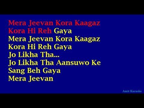 Video Mera Jeevan Kora Kagaz - Kishore Kumar Hindi Full Karaoke with Lyrics download in MP3, 3GP, MP4, WEBM, AVI, FLV January 2017