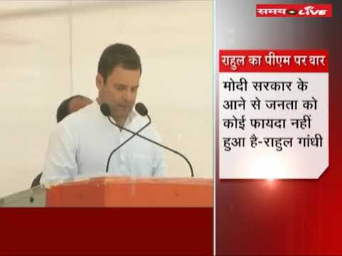 Rahul Gandhi attacked on PM Modi in a election rally in Gujarat