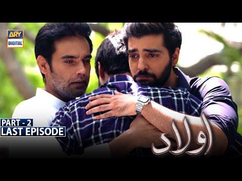 Aulaad Last Episode - Part 2 [Subtitle Eng]   8th June 2021   ARY Digital Drama