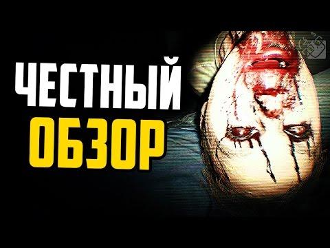 RESIDENT EVIL 7 ДЕРЬМО! - честный обзор Гагатуна